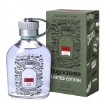 Ori Sing - hugo boss army creat limited edition  40ml 160rb. reseller pm